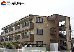 リンピア21[2階]の外観