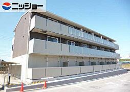 愛知県日進市米野木台3丁目の賃貸アパートの外観