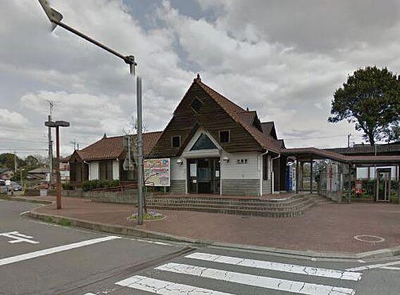 小絹駅(950...