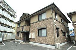 エクレール西田B棟[2階]の外観