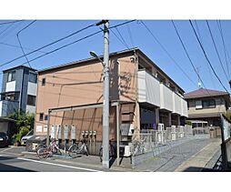 東京都大田区大森南4丁目の賃貸アパートの外観