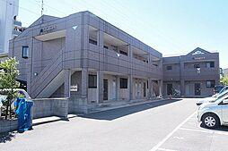 ラ・ルミエールB[1階]の外観