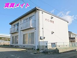 大矢知駅 3.7万円
