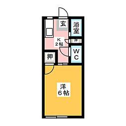 ロイヤル細野[2階]の間取り