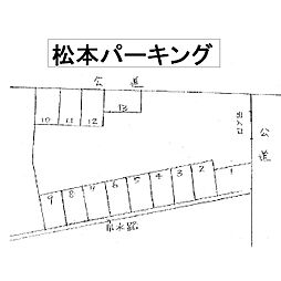 比良駅 0.6万円
