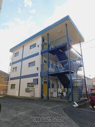 マキコーポ[2階]の外観