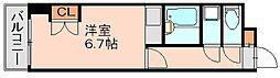 博多Vビル[12階]の間取り