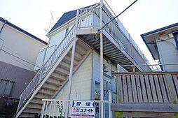 共恵アパート[2階]の外観