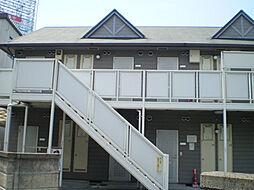 大阪府豊中市走井1丁目の賃貸アパートの外観