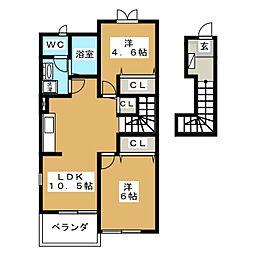 レールサイドS II[2階]の間取り