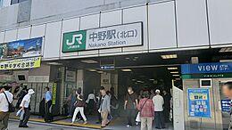 JR中野駅