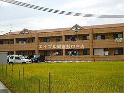 岡山県倉敷市中島の賃貸マンションの外観