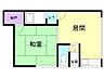 間取り,1SDK,面積34.2m2,賃料2.8万円,バス くしろバス昭和橋下車 徒歩2分,,北海道釧路市鳥取北4丁目