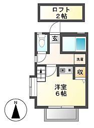 神奈川県川崎市宮前区宮崎3丁目の賃貸アパートの間取り