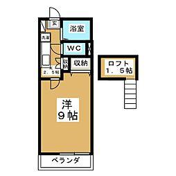 ロイヤルコーポ愛隣[2階]の間取り