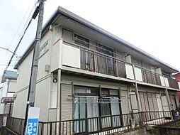 東京都府中市朝日町1丁目の賃貸アパートの外観