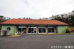甲賀市信楽町神山