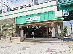 北綾瀬駅 4,390万円