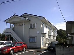 群馬県前橋市駒形町の賃貸アパートの外観