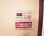 設備,1K,面積31.02m2,賃料5.8万円,近鉄京都線 竹田駅 徒歩14分,京都市営烏丸線 竹田駅 徒歩14分,京都府京都市伏見区竹田藁屋町