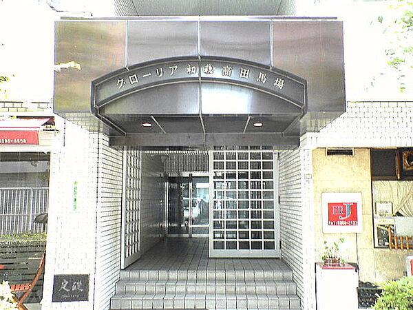 グローリア初穂高田馬場[105号室]の外観