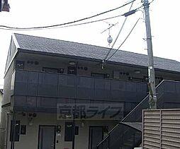 京都府京都市右京区太秦桂ヶ原町の賃貸アパートの外観