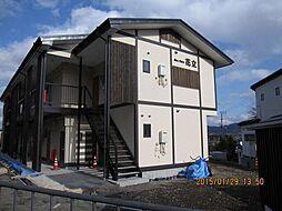平泉駅 4.3万円