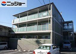 フレンドハイツ瀬戸[3階]の外観
