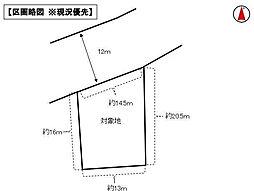 前橋市三俣町 桃木小学校・みずき中学校区域 小学校まで約500
