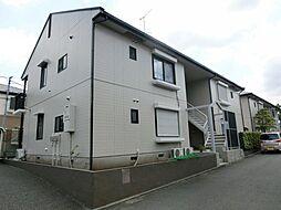 東京都町田市玉川学園3丁目の賃貸アパートの外観