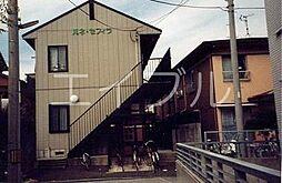 ルネ・セフィラ[1階]の外観