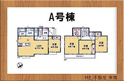 小金城趾駅 3,980万円