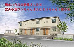 山陽曽根駅 7.2万円