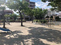 鎌田公園まで400m