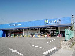 兵庫県川西市東多田1丁目の賃貸アパートの外観