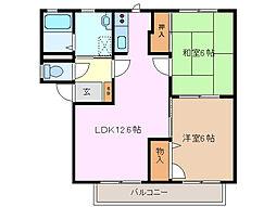 ウインドワードB棟[2階]の間取り
