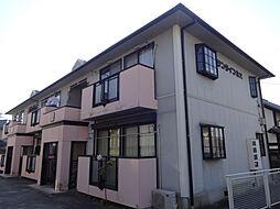 兵庫県小野市王子町の賃貸アパートの外観