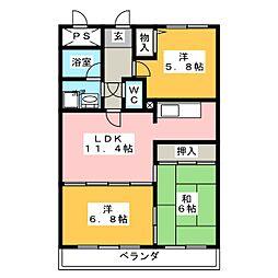 山王マンション[2階]の間取り