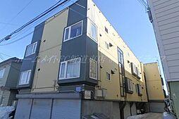 北海道札幌市東区北三十条東8丁目の賃貸アパートの外観