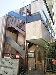 コーポ中宿[202号室]の外観