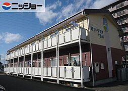 サープラスT&M[1階]の外観
