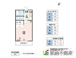 JR鹿児島本線 西牟田駅 徒歩11分の賃貸アパート 2階1Kの間取り