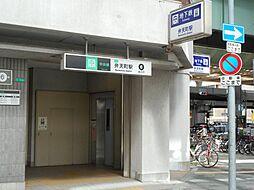 長井マンション[3階]の外観