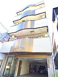 AS戸田[2階]の外観