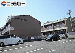 柳ヶ丘レジデンスA・B[2階]の外観