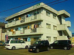 コーポ西[1階]の外観
