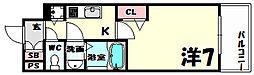 プレサンス三宮ポルト[2階]の間取り