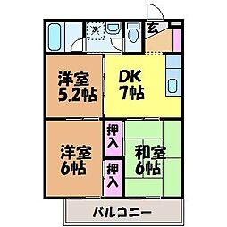 愛媛県松山市和泉南3丁目の賃貸マンションの間取り