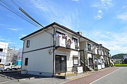 兵庫県姫路市御立東2丁目の賃貸アパートの外観