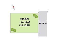 土地面積/119.37m2